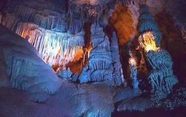 Медвежья пещера - Арени - Армения