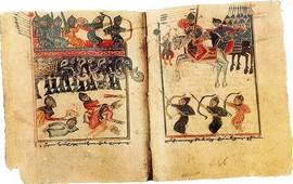Армянская конница