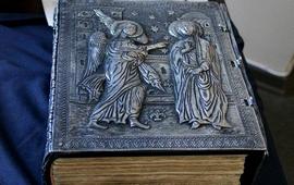 Сведения об Армении в Библии