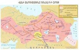 Нахиджеван - Армения
