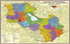 Арцах - Малый Сюник - Армения