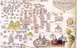 Средневековые армянские карты