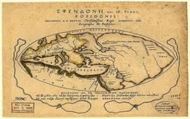Древние греки считали Армению