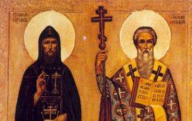 Кирилл и Мефодий - Интересные версии