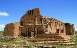 Ереруйская Базилика - Ширак - Армения