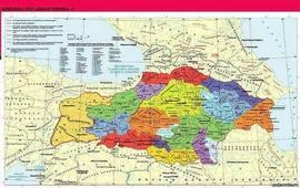 Гавары Великой Армении