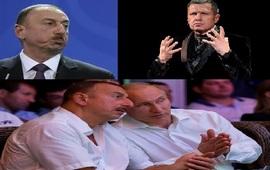 Армении нет места в одном союзе с Турцией
