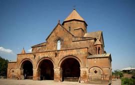 Эчмиадзин - Церковь Святой Гаянэ