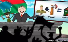 Идентификация азербайджанца - пять раз