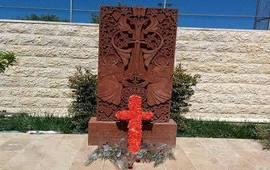 Армянское пристуствие в Хайфе