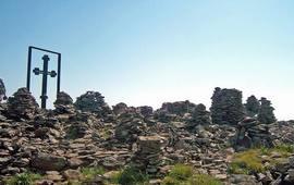 Тайны Армянского нагорья