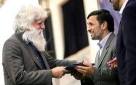 Отец иранской робототехгники Каро Лукас