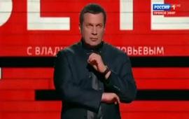 Кремлевская пропаганда гласит