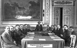 Договор Большевситской России с Турцией