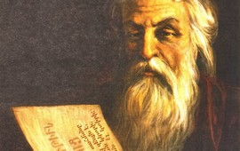 Дата создания Армении по Хоренаци подтверджена