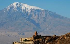 Масис - сердце Армении