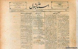 Публикация приказа младотурок об убийстве армян