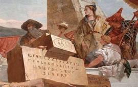 Тайна армянских букв на баварской феске