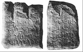 Армения – колыбель индоевропейской цивилизации