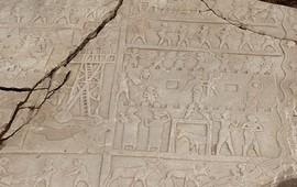 В Западной Армении найдена стела