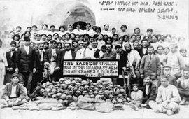Трагедия армянского народа