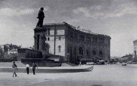 Послевоенная Армения с 1945 по 1985 гг