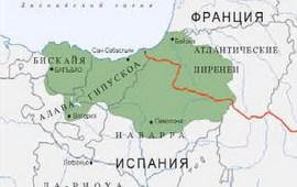 Баски и армяне - По следам древних армян