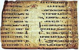 Этимология армянского слова - Шат