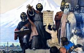 Месроп Маштоц - Создание армянской письменности