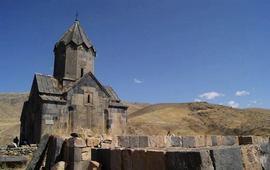 Гладзорский Университет - Сюник - Армения