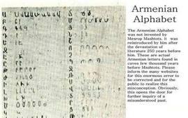 Из истории создания армянского алфавита