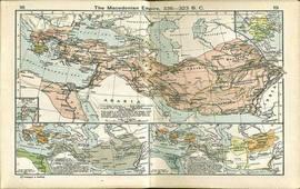 Армения никогда не была завоёвана Александром