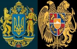 Армянское дворянство в Украине