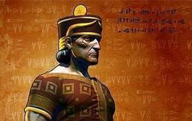 Царь Аргишти I - 786-764 гг. до. н. э.