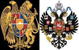 Армянское дворянство в России