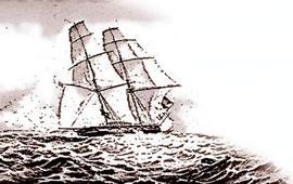 История борьбы армянского купечества против пиратства III