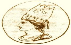 Эрато - царица Великой Армении