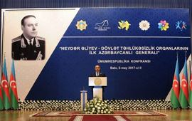 Азербайджан - Очередная путаница