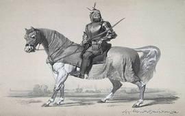 Горгин-Хан - из истории армян Индии