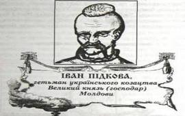 Виктор Давидович об армянских корнях