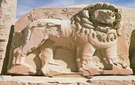 Цари древней Армении - Династия Айкидов