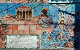 Армения между Персией и Римом