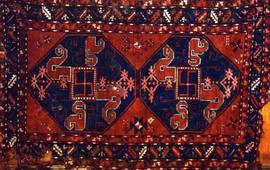 Арев хач - Патеразмахач - Кер хач - Армянская свастик