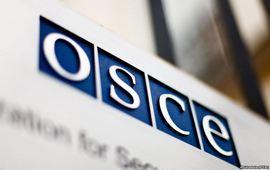 Ереванский офис ОБСЕ закрывается