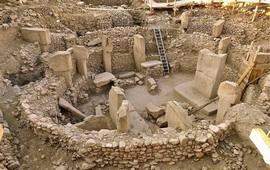 Древнейшая история Армении