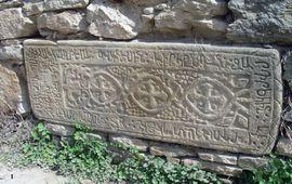 Армяне в современной Румынии - Татевик Саргсян