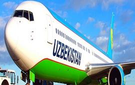 Азерагитпроп к открытию чартерных рейсов Ташкент-Ереван