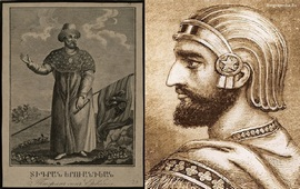 Тигран I Ервандид и Кир II Ахеменид