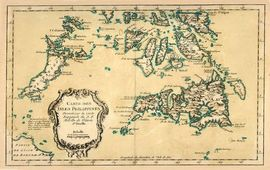 Исторический регистр торговых судов армян