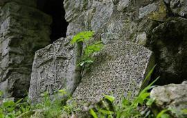 Монастырь Кармираванк - Арцах - Армения